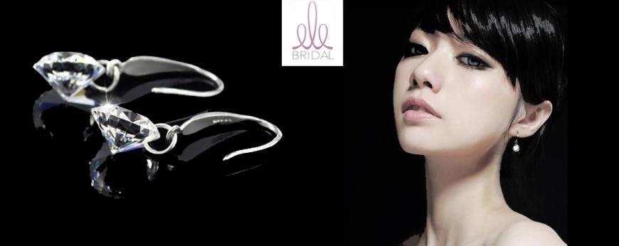 Drop Diamond Earrings from Elle Bridal Jewellery